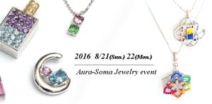 jewelry20168